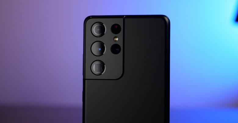 Galaxy S21 Ultra cameras