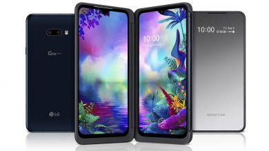 The LG G8X ThinQ and other Android smartphones are on sale today