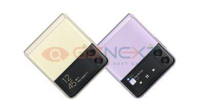Samsung-Galaxy-Z-Flip-3-Close_Flip-1