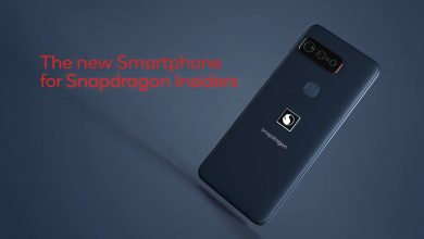 Qualcomm & ASUS debut smartphone for Snapdragon Insiders