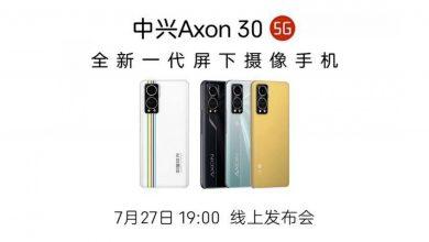 ZTE Axon 30 5G official invitation