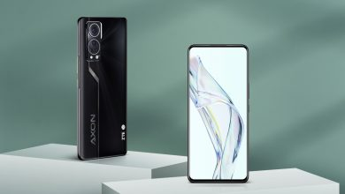 ZTE Axon 30 official featured