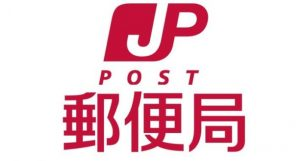 Mail delivery by drone: Japan Post invests 3 billion yen