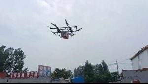 JD delivery drone is used to deliver food to flood victims