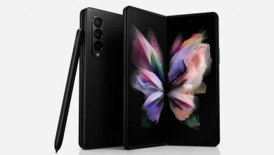 Samsung Galaxy Z Fold 3 featured