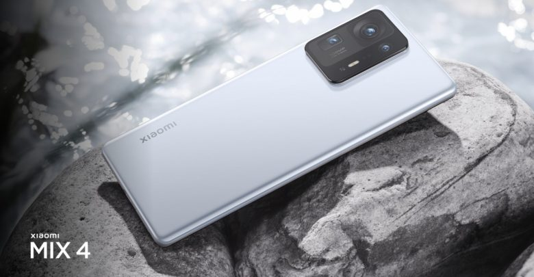 Xiaomi Mix 4 announced with camera under the display, Snapdragon 888+