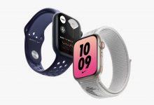 Apple Watch Series 7 2